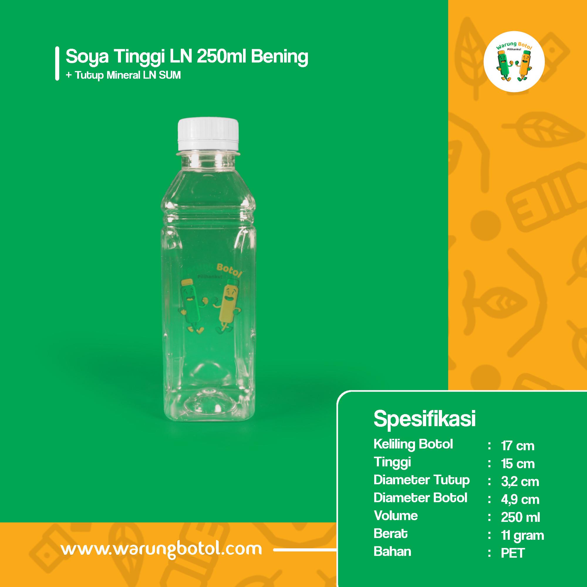distributor jual botol palastik murah dan unik 250ml untuk kopi, sirup, jus, minuman, susu soda boba terdekat di bandung jakarta bekasi bogor
